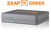 ZAAPTV GREEK IPTV - GlobeTV